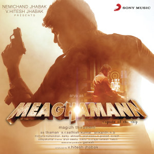 Album Meaghamann (Original Motion Picture Soundtrack) from SS Thaman