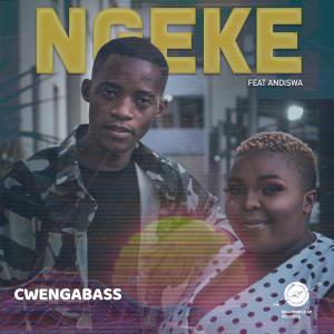 Album Ngeke from Andiswa