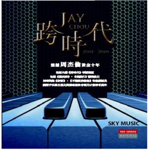 周杰倫的專輯至 Hit 流行精選 4 周杰倫 跨時代 2001-2010 Instrumental Version