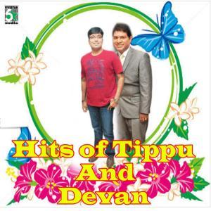 Hits of Tippu and Devan