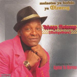 Album Ka Melaetsa Ya Bofelo Ya Oleseng from Tebogo  Motaung