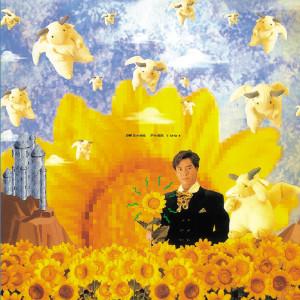譚詠麟的專輯神話1991