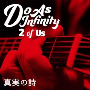 Do As Infinity的專輯真實詩篇 (2 of Us)