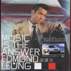 梁漢文的專輯Music is the answer