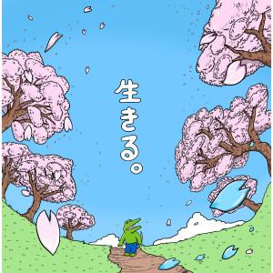Album Ikiru from いきものがかり