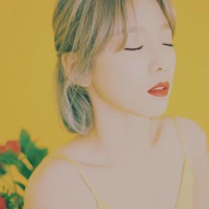 ฟังเพลงออนไลน์ เนื้อเพลง I Got Love ศิลปิน TAEYEON