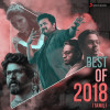 Various Artists Album Best of 2018 (Tamil) Mp3 Download