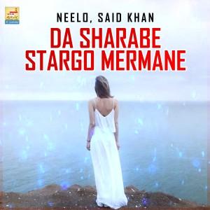 Album Da Sharabe Stargo Mermane - Single from Neelo