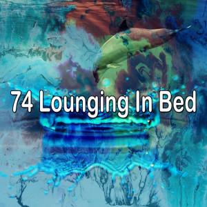 อัลบัม 74 Lounging in Bed ศิลปิน SPA