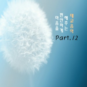 Listen to 행복 song with lyrics from Monica