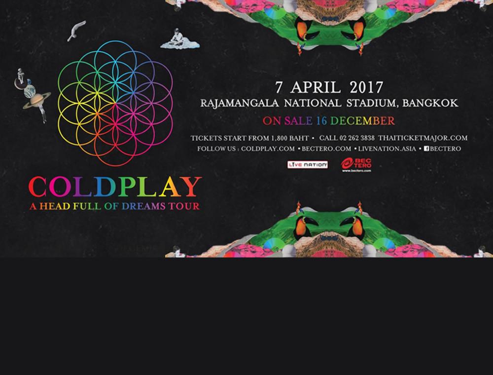 สาวกเตรียมเฮ! Coldplay มาไทยแน่นอน