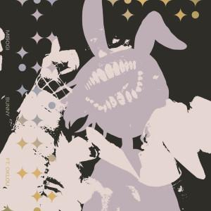 Album Bunny (feat. Oklou) from MISOGI