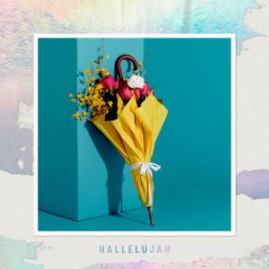Five New Old的專輯Hallelujah