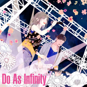 Do As Infinity的專輯Anime and Game COLLECTION
