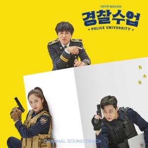 Album Police University OST from Korean Original Soundtrack