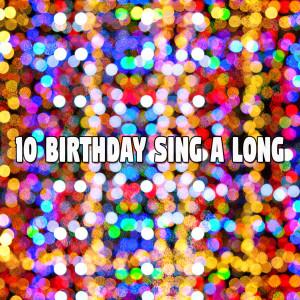 อัลบัม 10 Birthday Sing a Long ศิลปิน Happy Birthday