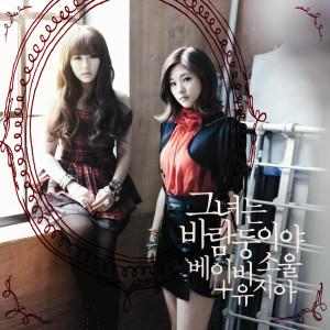 收聽Baby Soul的She is a flirt (feat. Dong Woo) (Inst.) (Instrumental)歌詞歌曲