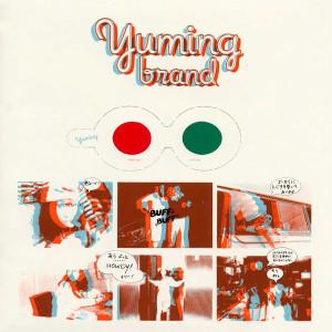 Yumi Arai的專輯Yuming Brand