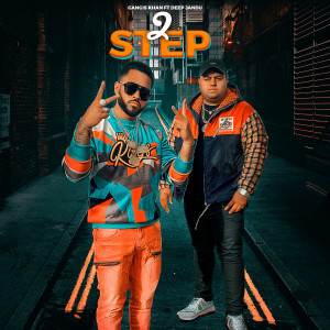 Album 2 Step from Gangis Khan