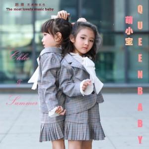 Album 萌小宝 from Summer