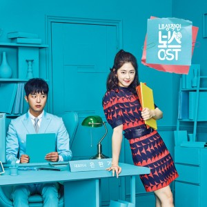 Listen to Is This Love? song with lyrics from 홍대광