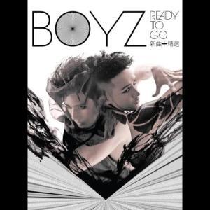 收聽Boy'z的玻璃少女歌詞歌曲