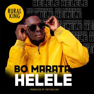 Album Bo Marata Helele from Rural King