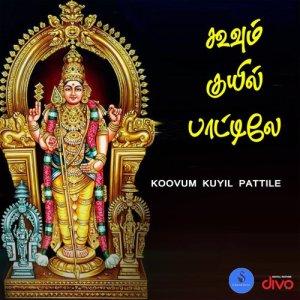 Album Koovum Kuyil Pattile from Swarnalatha