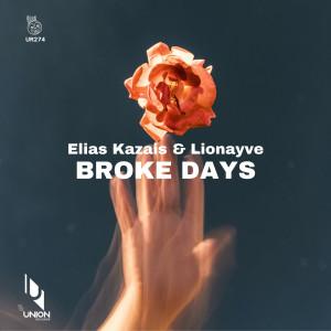 Album Broke Days from Elias Kazais