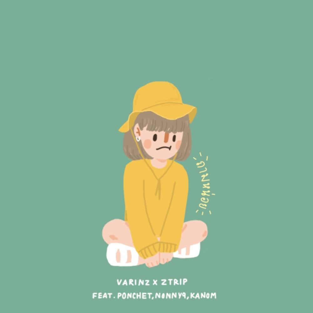 ฟังเพลงอัลบั้ม ถามหน่อย (feat. Ponchet, Nonny9 & Kanom)