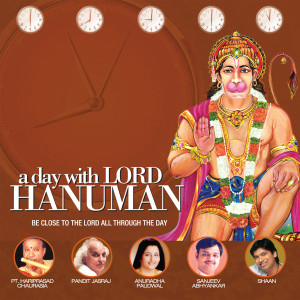 A Day With Lord Hanuman 2011 Various Artists