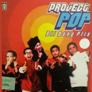 Dengarkan Sama-Sama lagu dari Project Pop dengan lirik