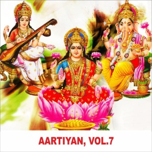 Album Aartiyan, Vol. 7 from Jaswinder Narula