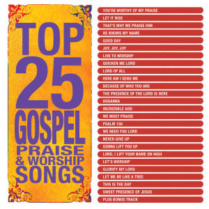 Listen to Psalm 150 song with lyrics from James Moss