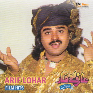 Album Arif Lohar Film Hits from Arif Lohar