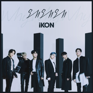 Album 왜왜왜 (Why Why Why) from iKON