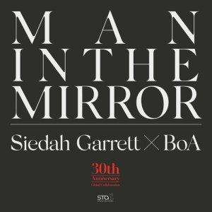 อัลบัม STATION, Man in the Mirror (LIVE) ศิลปิน Siedah Garrett