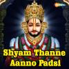 Damodar Aasiya Album Shyam Thanne Aanno Padsi Mp3 Download