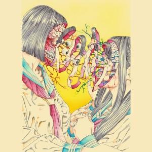 Album Bent Benevolence from Offset