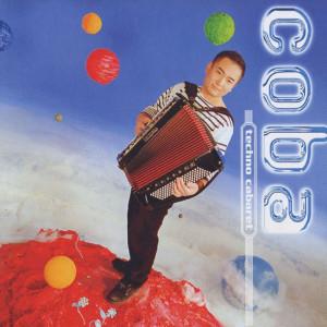 Techno Cabaret 1996 Coba
