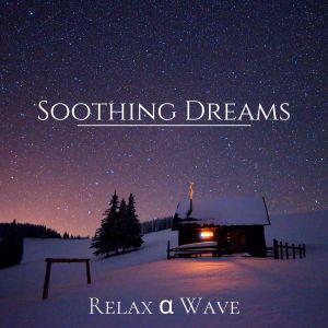 收聽Relax α Wave的Party in My Sleep歌詞歌曲