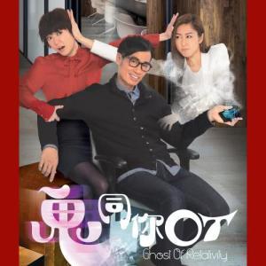 C AllStar的專輯天光 - 電視劇 : 鬼同你OT 主題曲
