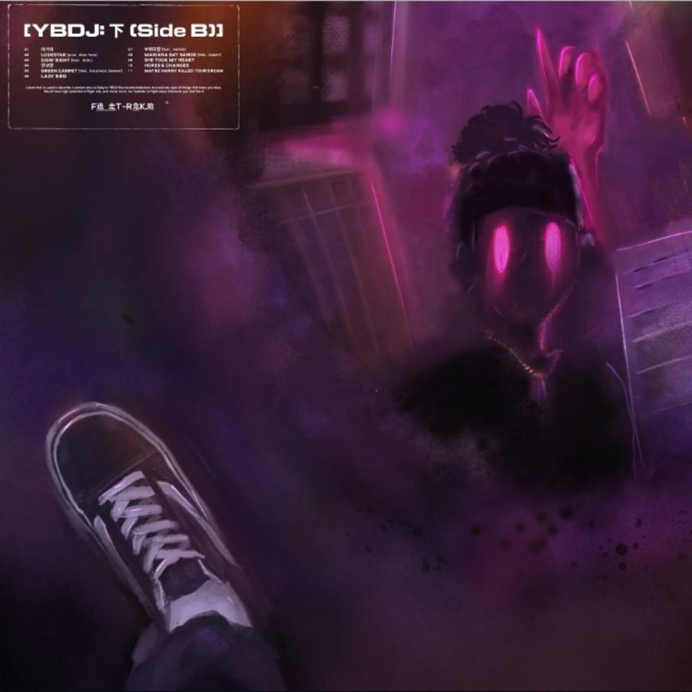 YBDJ: Side B