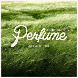 梁耀燮 (Highlight)的專輯Cube Voice Project `Perfume`