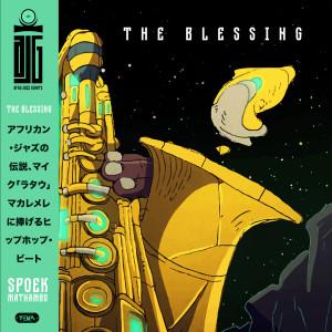 Album The Blessing (Symbolic to Wisdom) from Spoek Mathambo