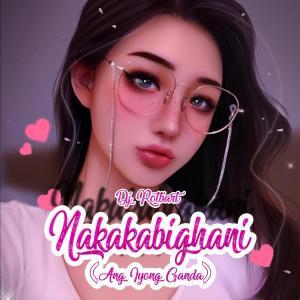 Album Nakakabighani from Dj Rotbart