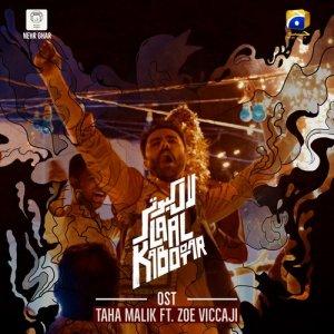 Album Laal Kabootar from Taha Malik
