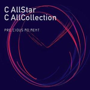 C AllStar的專輯此刻無價 C AllCollection