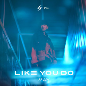 Album Like You Do from 林俊杰