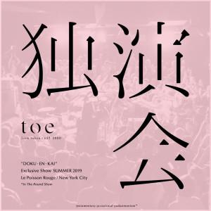 "Toe的專輯獨演會 ""DOKU-EN-KAI"""